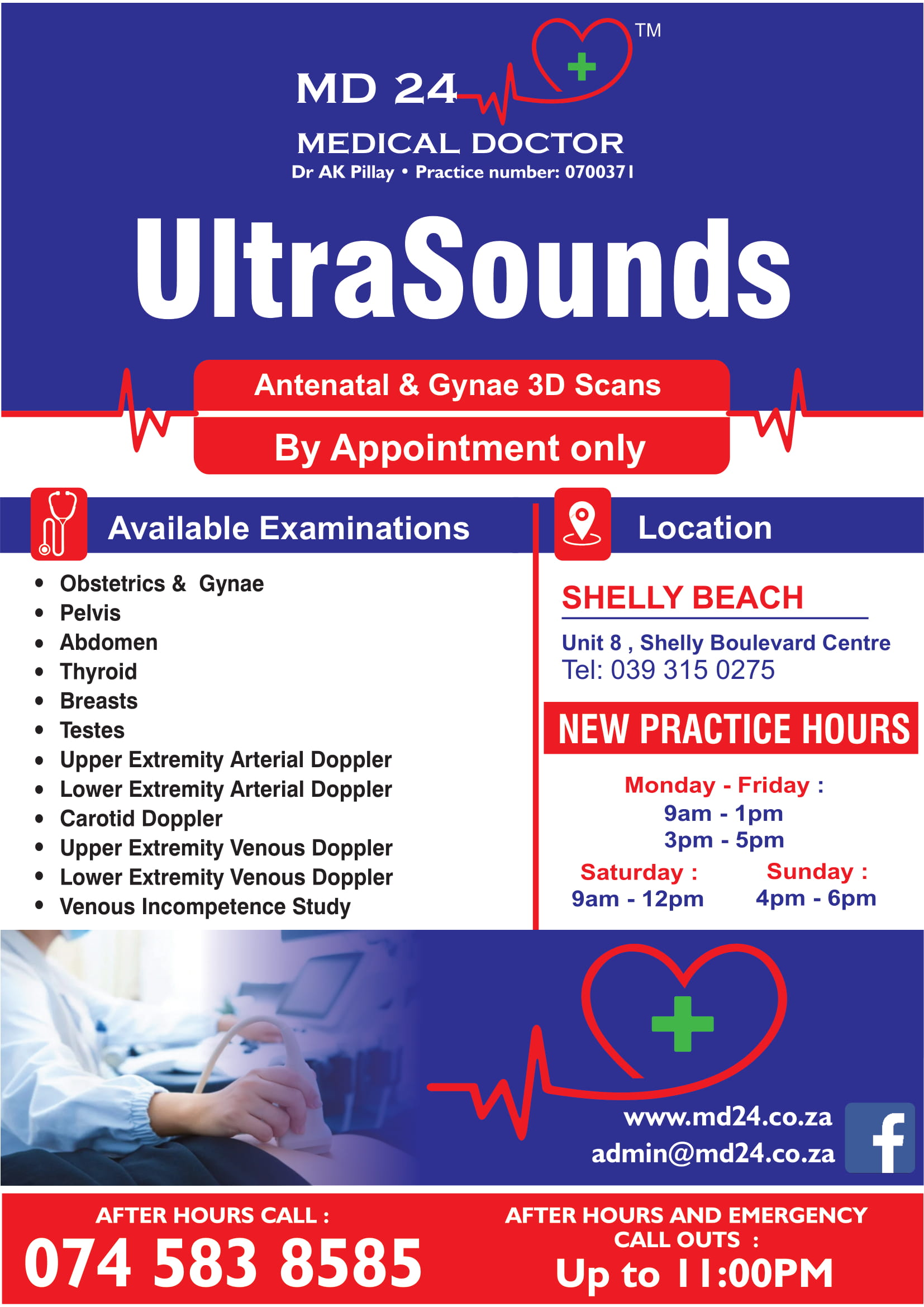 Ultra Sound Advert-1